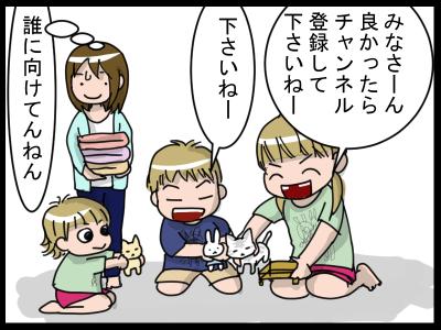 新規キャンバス3-4