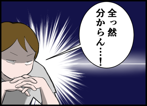 20092203