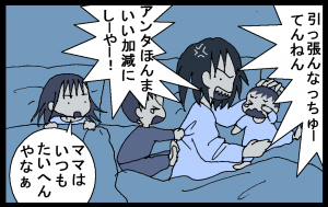 14060203.png