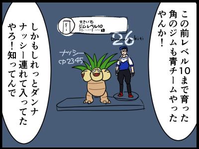 新規キャンバス4-3