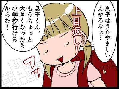 新規キャンバス1-5