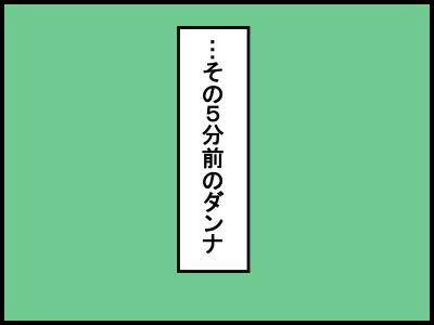 18091206
