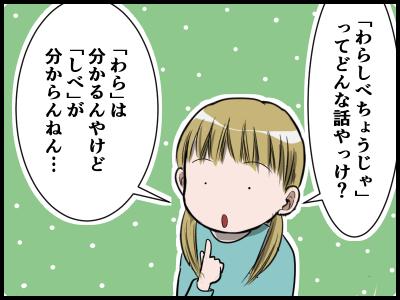 18040701 - コピー
