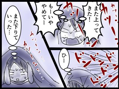 新規キャンバス5-5