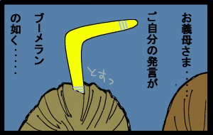 1205066.png