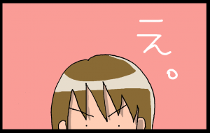 13030311.png