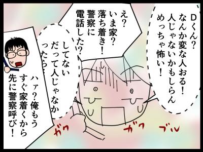 新規キャンバス6-7