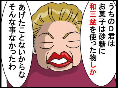 新規キャンバス1-6