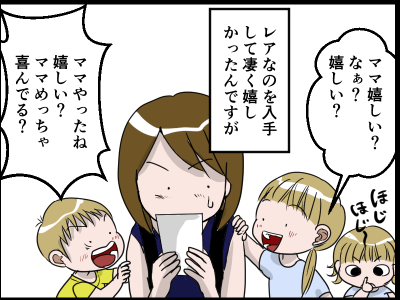 新規キャンバス3-3-1