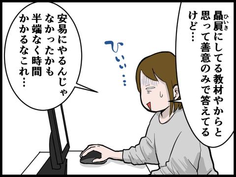 20020410