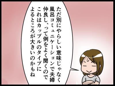 新規キャンバス4-7