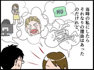 新規キャンバス6-2-1