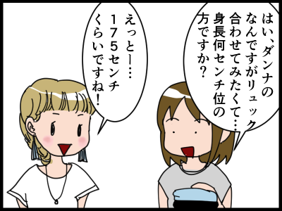 新規キャンバス1-4