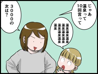 19010806