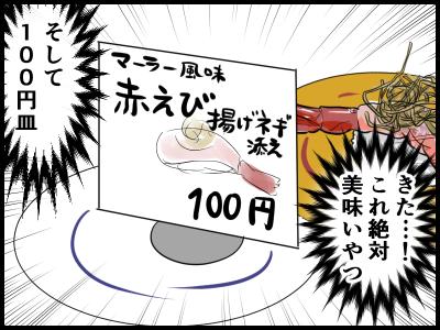 18070309