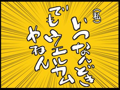 新規キャンバス3-5