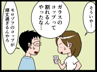 新規キャンバス3-1