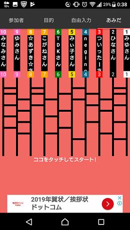 Screenshot_20181121-003826