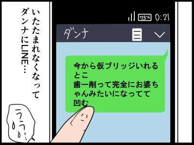 新規キャンバス4-4-1