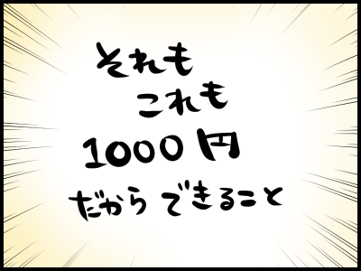 17030908