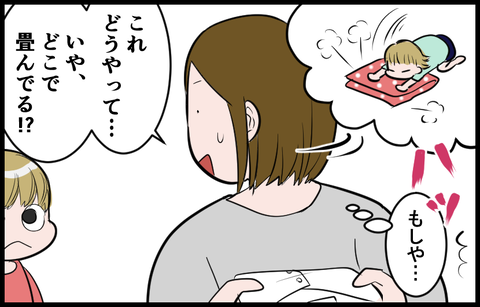 20070508