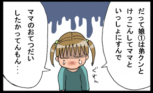 15010105.png