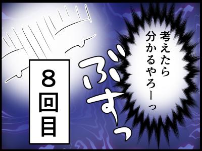 新規キャンバス5-1