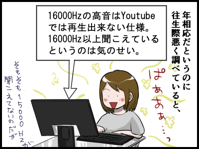 18052406