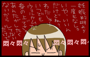 13010104.png