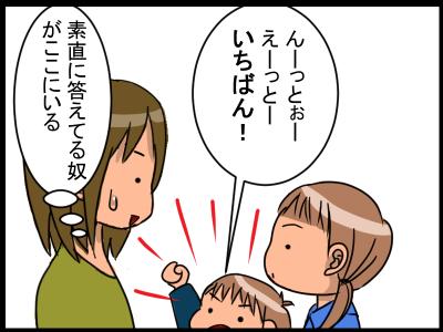 新規キャンバス11-5