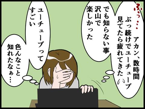 20010611
