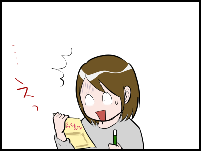 19011716