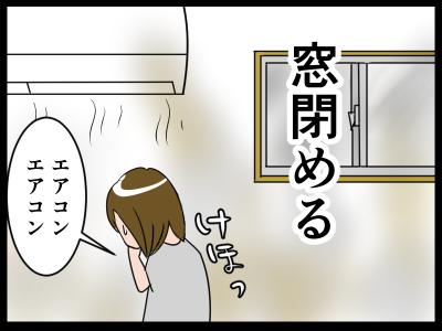 新規キャンバス7-4-2