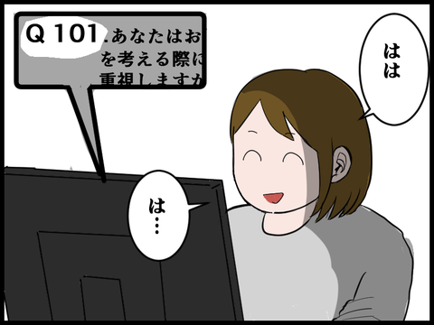 20020420