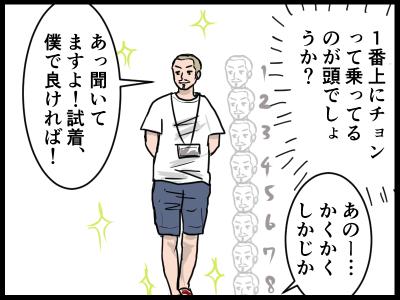 6新規キャンバス1-6