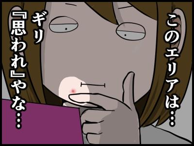 18021302
