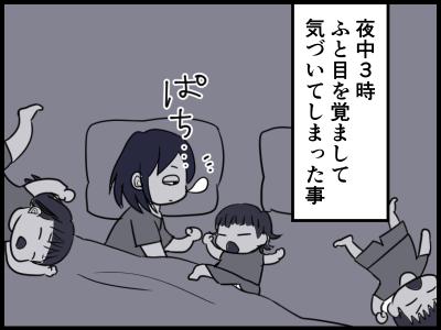 新規キャンバス6-1
