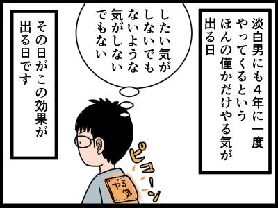 新規キャンバス3-9