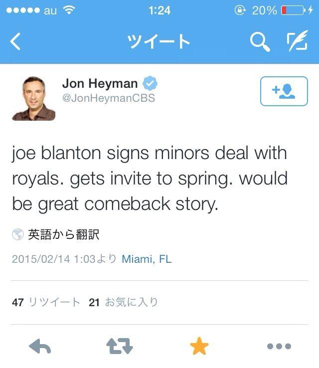ジョー・ブラントン : Let's go ...