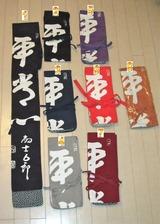 全日本武道具センター竹刀袋