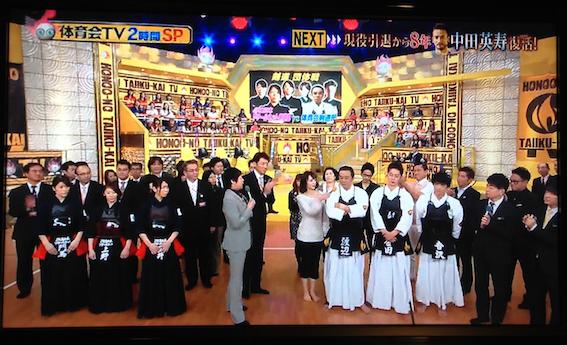 今日の体育会TVで剣道対決 ...