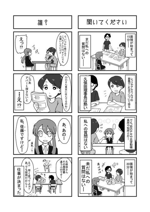 ページ5 (1)