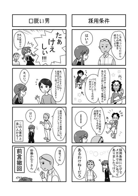 ページ4 (1)