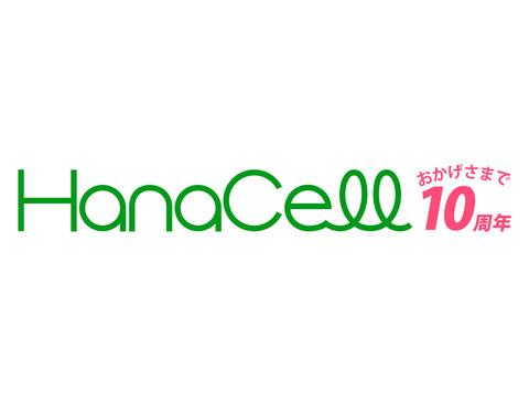 hanacell-logo