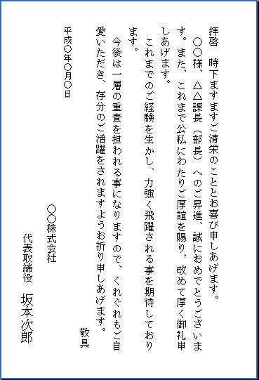 手紙:礼状書き方例文・手紙書き方文例ブログ