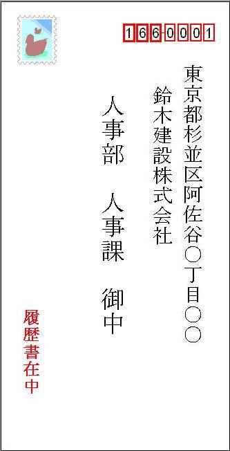 huto_soegaki