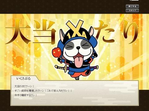 kinkuji013