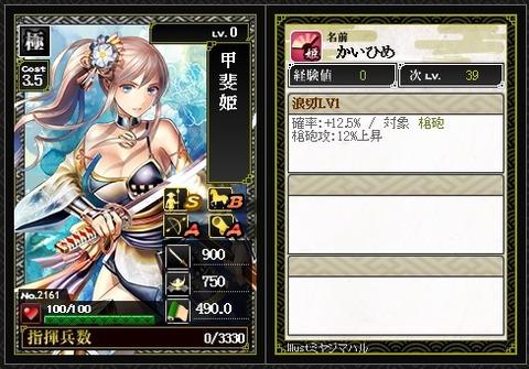 card092