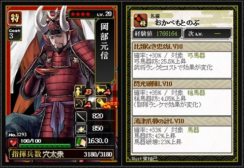 card112