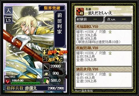card014